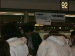 2006_02200006