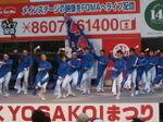 2006_10090006
