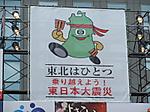 2011_1010yosa0006