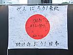 2011_1010yosa0136