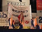 2011_1010yosa0273