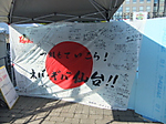 2011_1010yosa0325