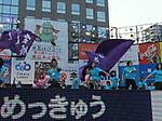 2011_1010yosa0167