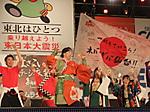 2011_1010yosa0247