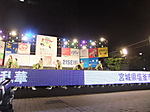 2011_1010yosa0248