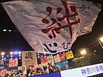 2011_1010yosa0279