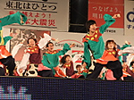 2011_1010yosa0305