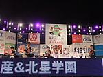 2011_1010yosa0308