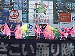 2011_1010yosa0425