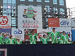 2011_1010yosa0523