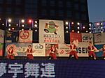 2011_1010yosa0571