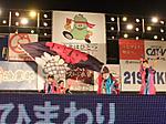 2011_1010yosa0597
