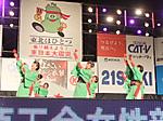 2011_1010yosa0609