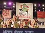 2011_1010yosa0636