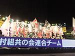 2011_1010yosa0670