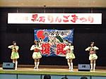 2011_11200244