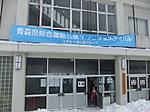 2012_02050090