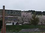 2012_05090015
