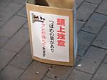 2012_052120120314