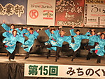 2012_10080905