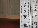 2013_04290093
