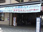2013_05100012