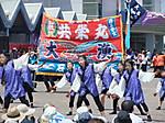 2013_0630130021