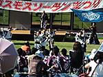 2013_09230096