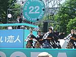 2013_06091330097
