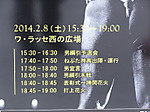 2014_02080231