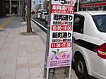 2014_04250036