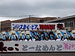 Dsc09472