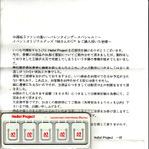Img66_1