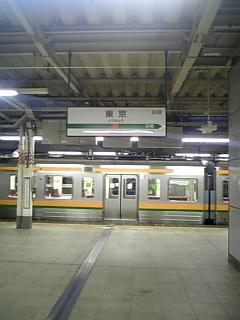 桃鉄的列車旅