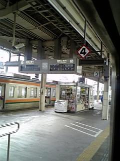 浜松〜浜松〜