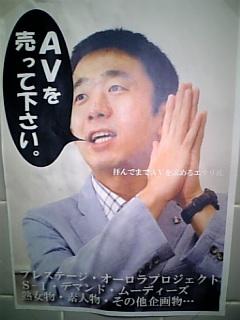 えなりくん(^-^;