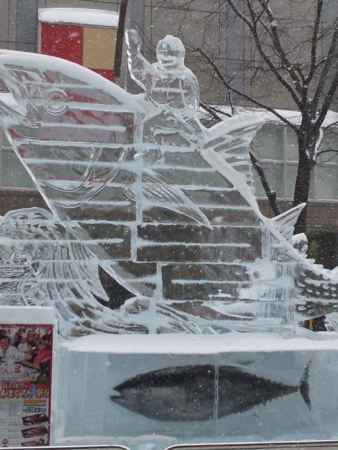 凍り漬けマグロ