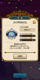 Screenshot_20200223114221